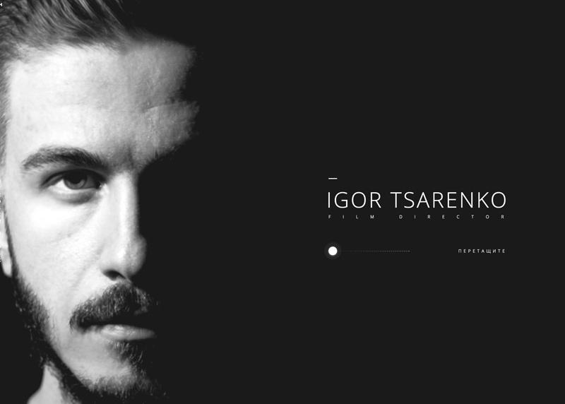 Igor Tsarenko