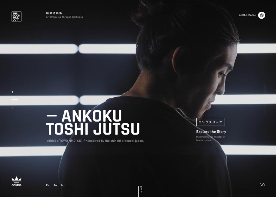 Ankoku Toshi Jutsu - Awwwards SOTD