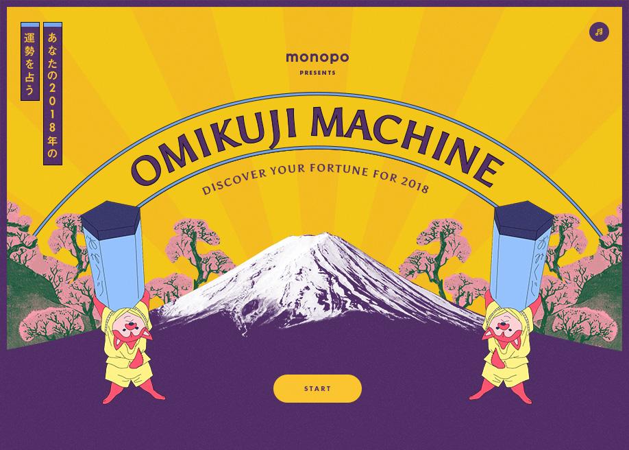 Omikuji Machine