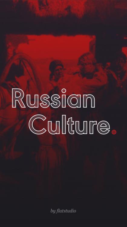 Culture.ru