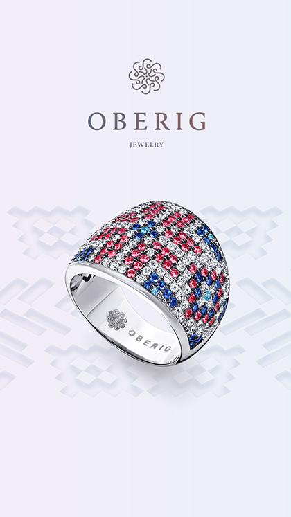 Oberig Jewellery