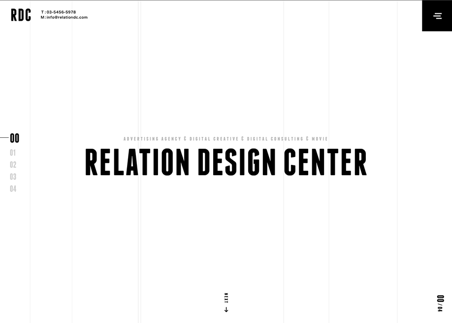 Relation Design Center