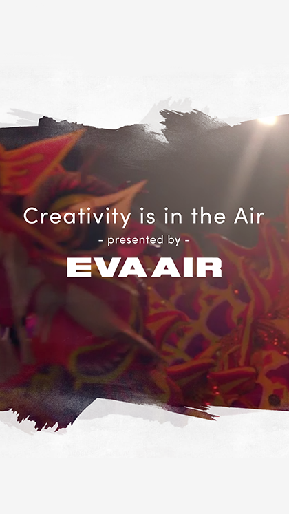 Creativity is in the Air
