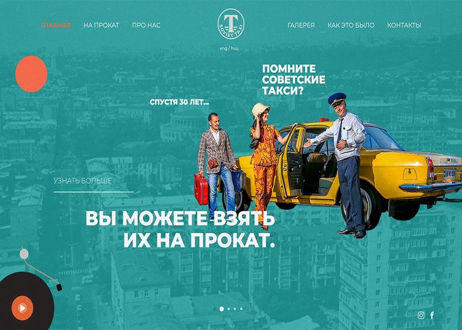 The Soviet Taxi