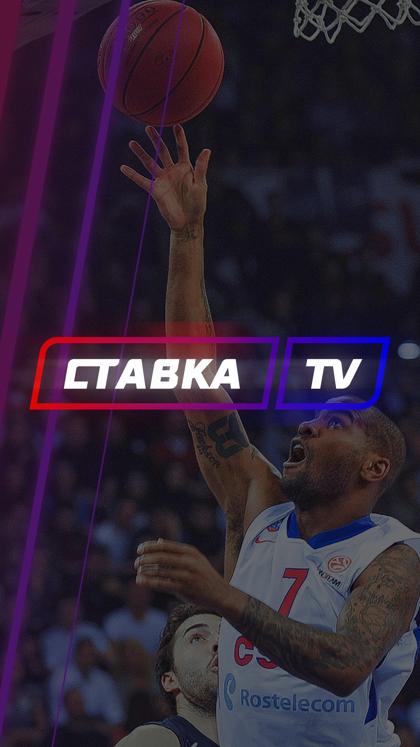 Stavka.TV