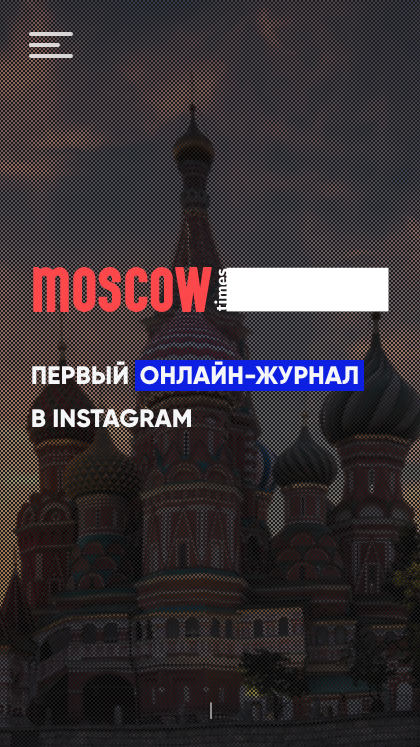 Moscow Times - Mobile Report