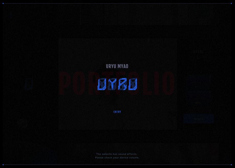 URYU MYAO