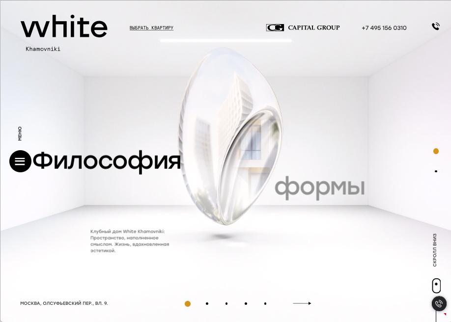 WHITE KHAMOVNIKI - Awwwards Nominee