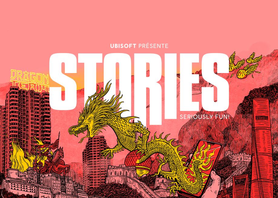 Ubisoft Stories