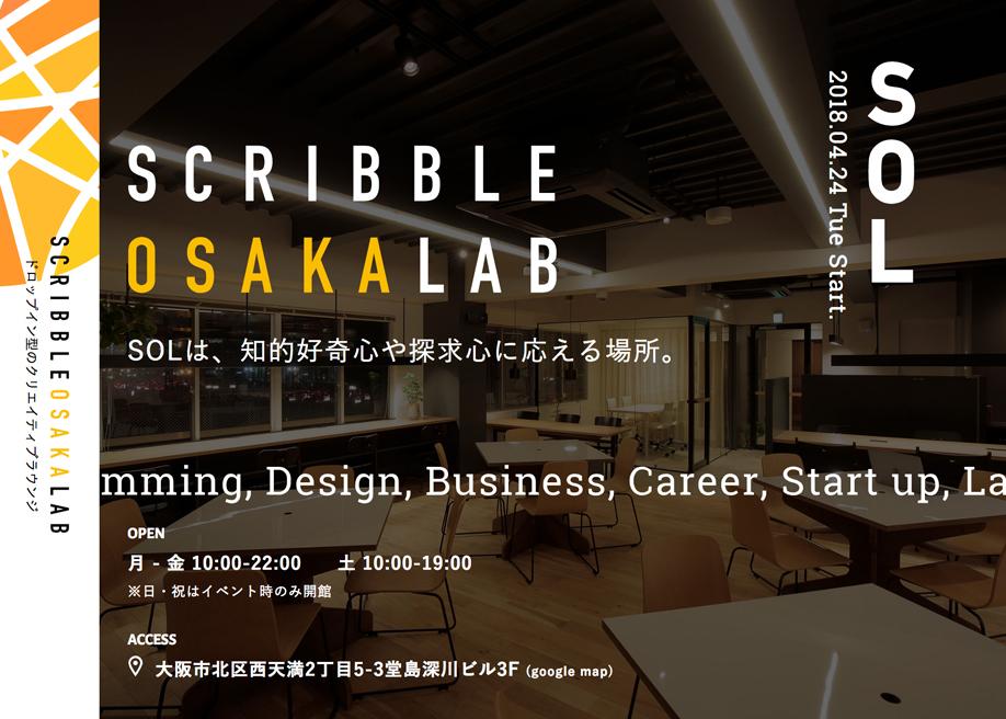 Scribble Osaka Lab (SOL)