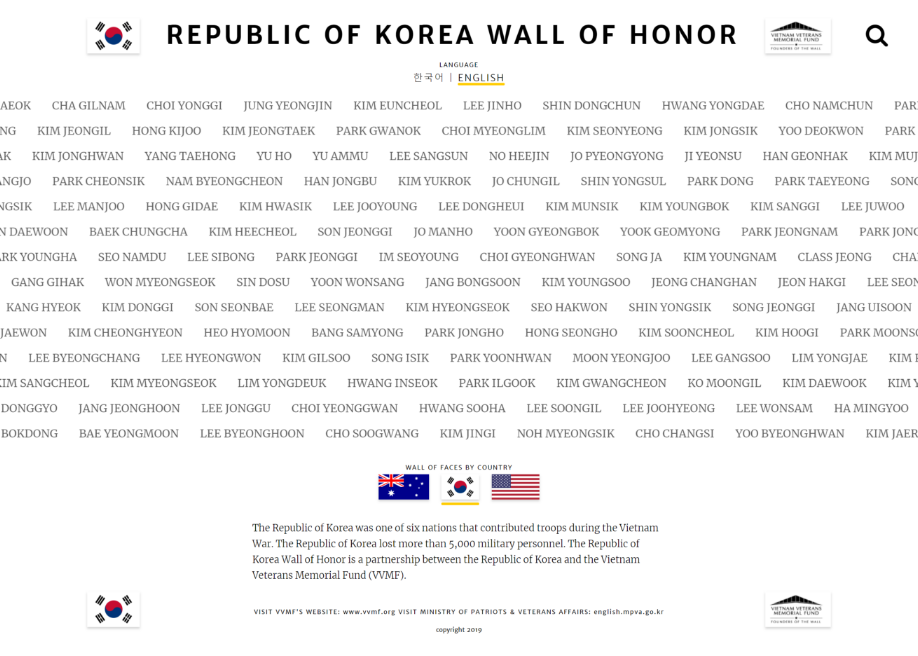 ROK Wall of Honor