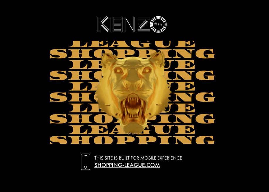 Shopping League