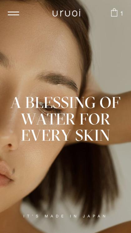 Uruoi Japanese Skincare