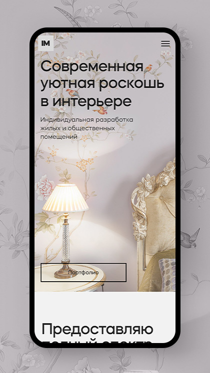 Irina Markovskaia Interiors