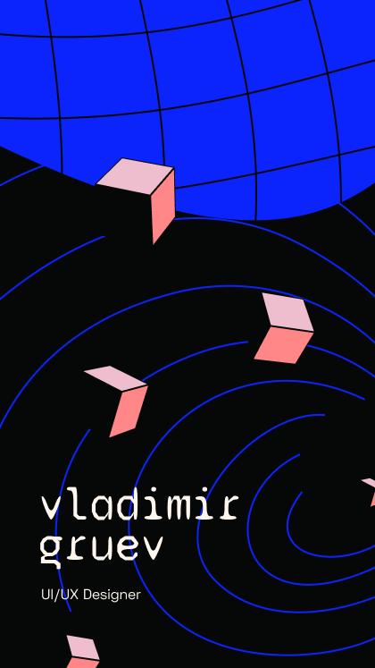 Personal Page - Vladimir Gruev