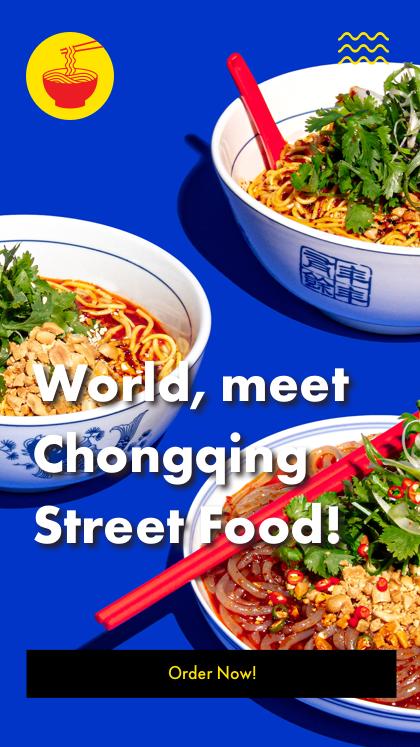 Hey Noodles Chongqing XiaoMian
