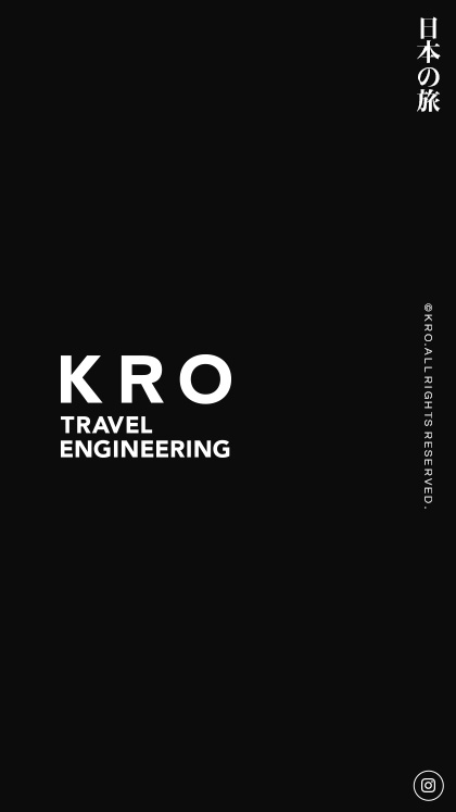 KRO Travel Engineering