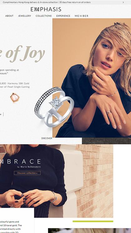 Emphasis Jewellery Brand Site