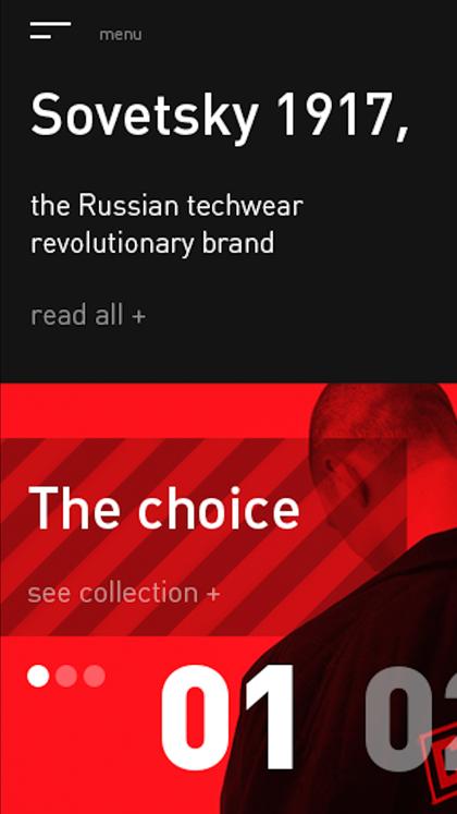 sovetsky1917.com
