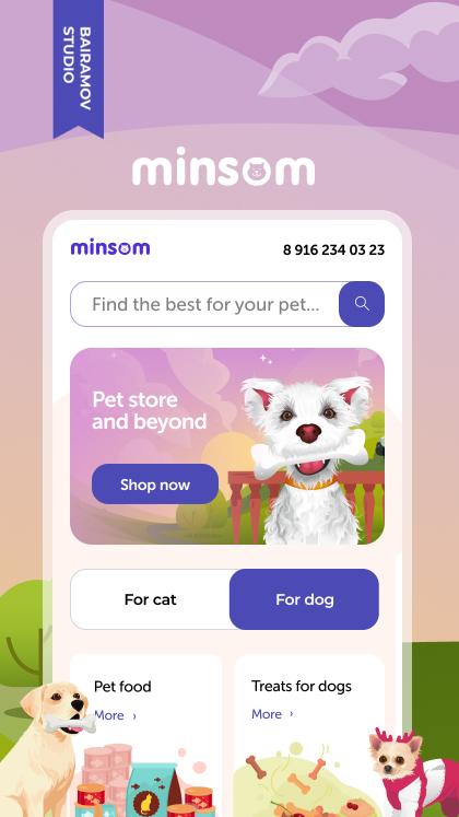 Minsom - pet online store