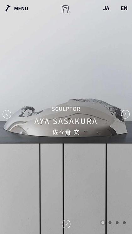 Sculptor Aya Sasakura