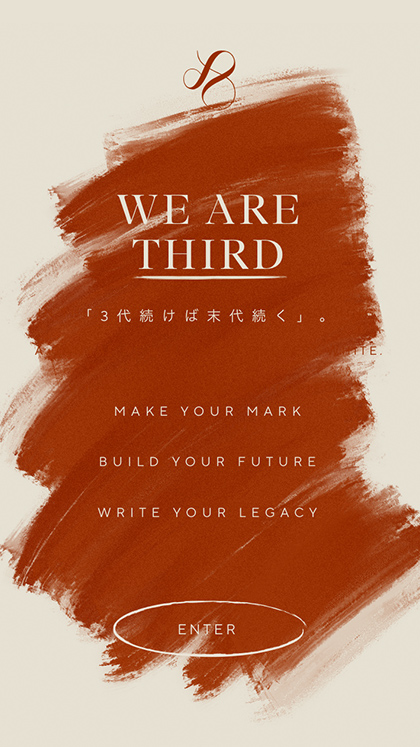 Third by Kenjiro