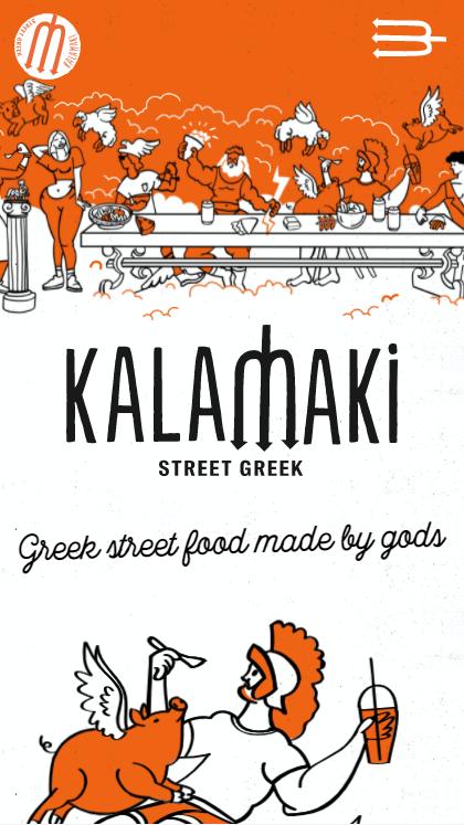 Kalamaki Street Greek