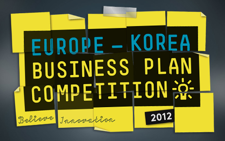 Europe-Korea Business Plan Competition