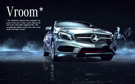 Mercedes-Benz A-Class Highlight Special