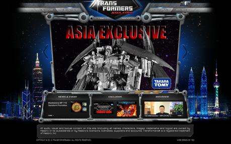 Transformer Asia